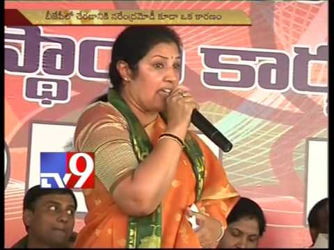 Narendra Modi does great job in developing Gujarat – Purandeshwari – Tv9