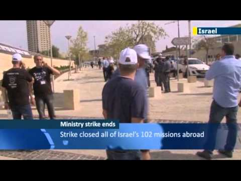 Israel foreign ministry strike ends after 10 days