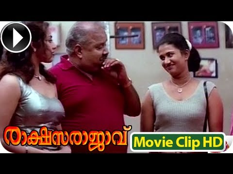 Rakshasarajavu – Malayalam Movie 2001 – Romantic Scene Meena [HD]
