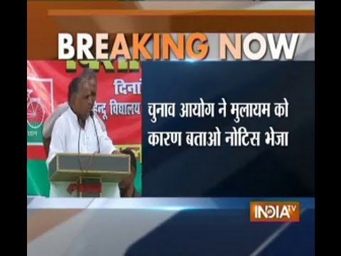 EC sends notice to Mulayam Singh over prima facie violation of the Model Code of Conduct