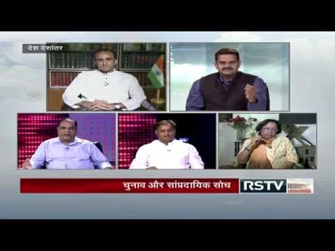 Desh Deshantar – Stinging remarks on the rise: Is it desperation among political parties?