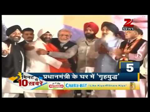 Top 10 news in 2 minutes at 8 pm
