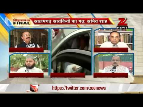 Amit Shah's comment on Azamgarh condemned