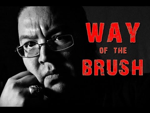 Way of the Brush T Shirts