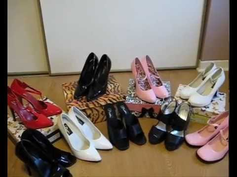 My collection of high heels.