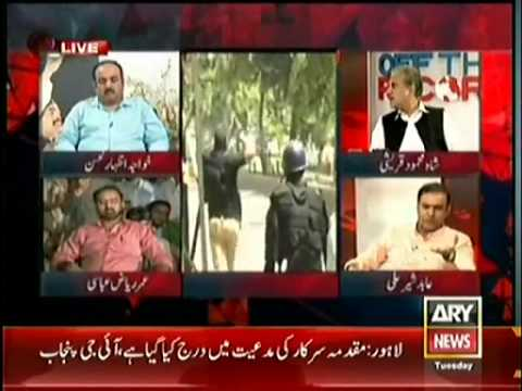 Off The Record (17th June 2014) Clash Between PAT Workers And Police !!