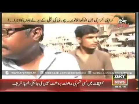 Jurm Bolta Hai (18th June 2014) Qasoor Incident !!