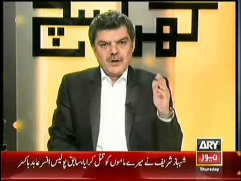 Khara Sach With Mubashir Lucman (19th June 2014) Reality Behind Fake Police Encounters