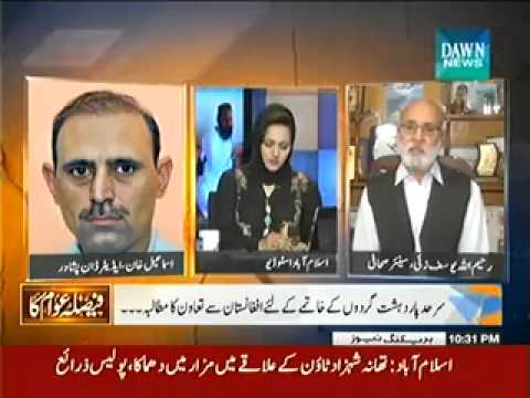 Faisla Awam Ka (20th June 2014) Shumali Waziristan Operation Zarb e Ghazab…