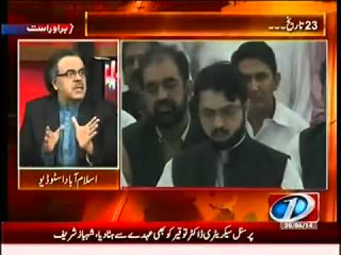 Live With Dr. Shahid Masood (20th June 2014) What will Happen on 23rd June ?
