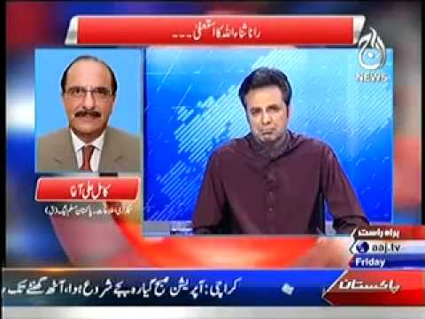 Live With Talat (20th June 2014) Rana Sanaullah ka Istefa…..