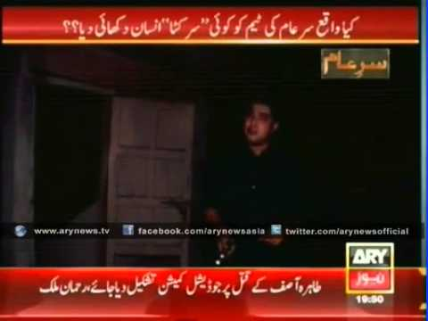 Sar e Aam caught beheaded ghost in Pakistan