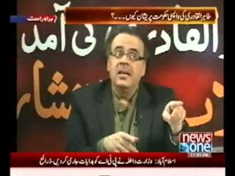 Live With Dr  Shahid Masood (22nd June 2014) Part 2