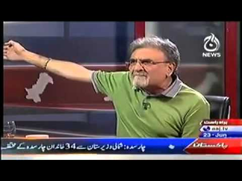 Bolta Pakistan (23rd June 2014) Qadri Revolution Begins
