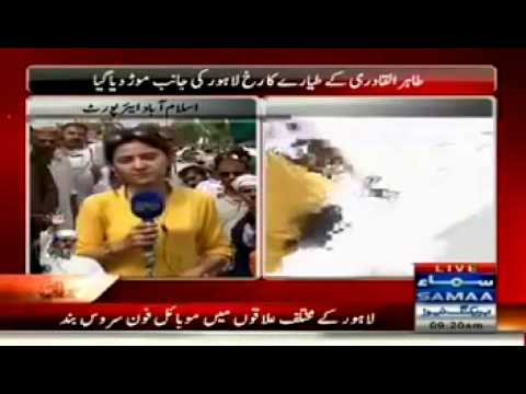 Female Anchor Gharida Farooqui Climbs Up Electric Pole To Save Herself From Police