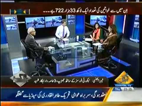 Belaag (26th June 2014) Operation Zarb-e-Azb ….