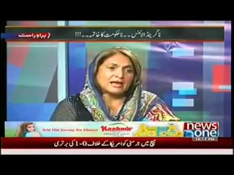 Mazrat Kay Sath (26th June 2014) Nor Grand Alliance Neither End Of Govt