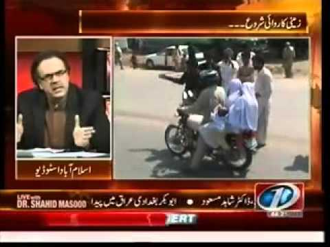 Live With Dr. Shahid Masood (30th June 2014) Khilafat…100 Saal Baad