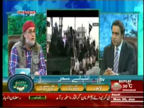 The Debate With Zaid Hamid  (29th June 2014)
