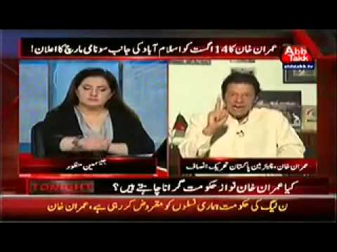 Imran Khan Exclusive Interview in Tonight With Jasmeen (2nd July 2014)