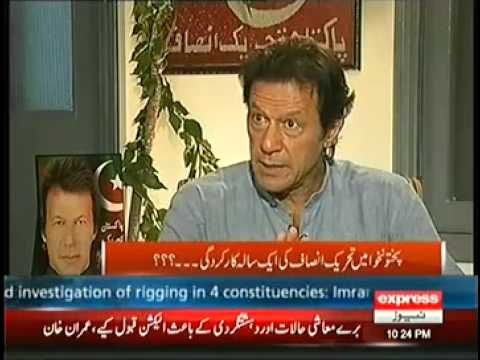 Kal Tak (3rd July 2014) Special Interview With Imran Khan