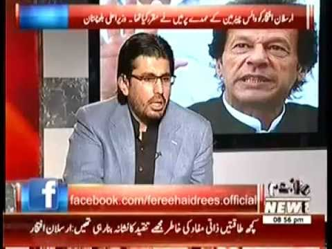 8 PM With Fareeha Idrees (4th July 2014) Arsalan Iftikhar Exclusive…