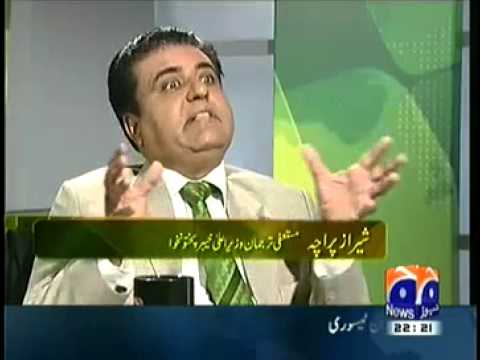 Jirga on Geo News (5th July 2014) Shiraz Paracha Exclusive !