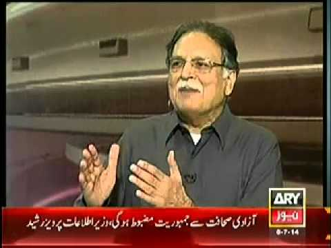 Agar (6th July 2014) Special Interview With Pervez Rasheed
