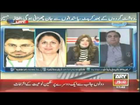 Exchange of harsh words between Arsalan Iftikhar & Imran ismail PTI in a Live Show