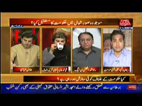 Table Talk (7th July 2014) Future Of Nawaz Government !!