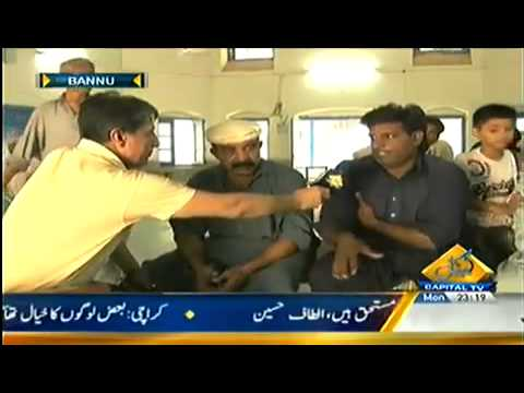 Belaag (Part – 2) – 7th July 2014 – Live From Bannu