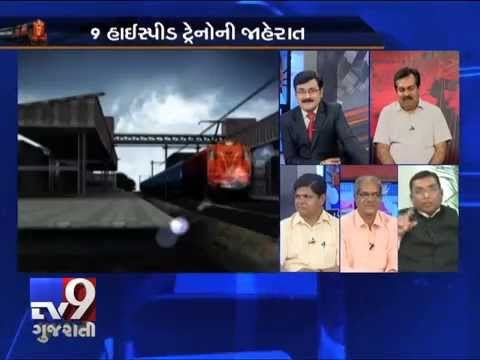 The News Centre Debate : Rail budget 2014's Growth Engine take India to its Destination ? Pt 4 – Tv9