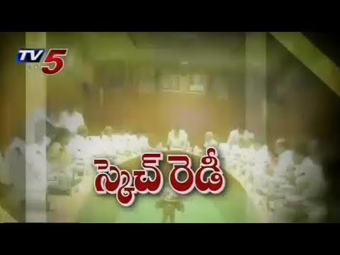 Plans for AP to turn as a Super Model State  : TV5 News