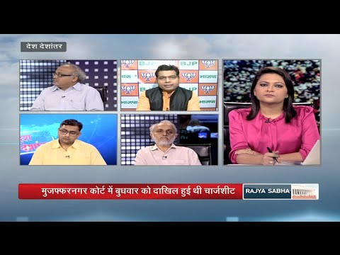 Desh Deshantar – Hate speeches as electioneering tool: A crime or a tested ploy in politics?