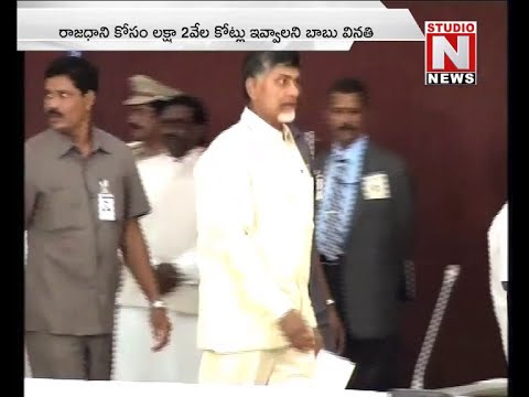 Don't compare AP with Other States: CM Chandrababu | Studio N