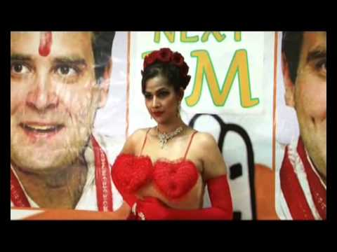 Rahul Gandhi is a bud that needs to be bloom says Tanisha Singh