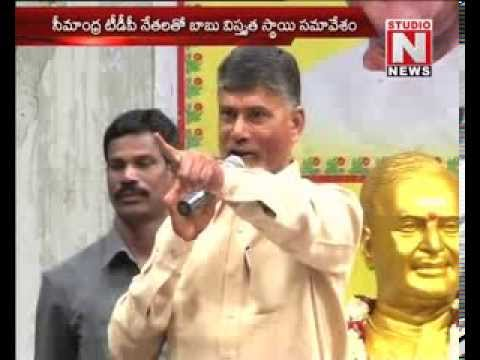 TDP Will form Government in Two States | Studio N