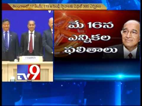 National Election Commission sounds poll bugle – Tv9