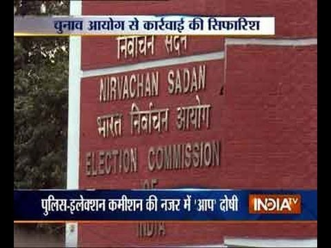 Poll panel says AAP violated model code of conduct