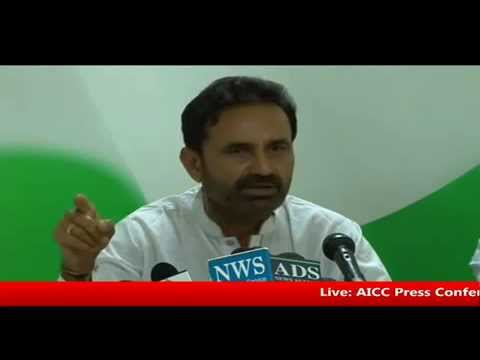 Press Conference @ AICC   March 21, 2014